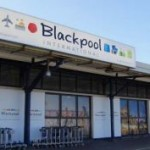 Blackpool International Airport